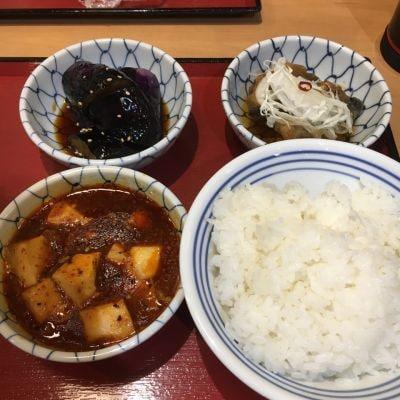 浜松姫街道食堂