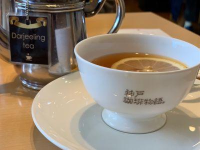 神戸珈琲物語 カフェ ポッシュファースト 広島そごう店