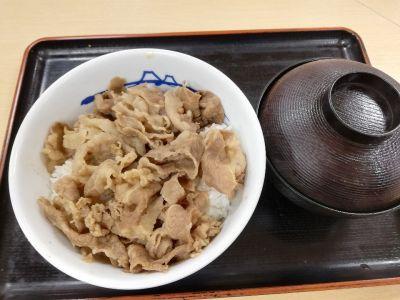 松屋 沼津店