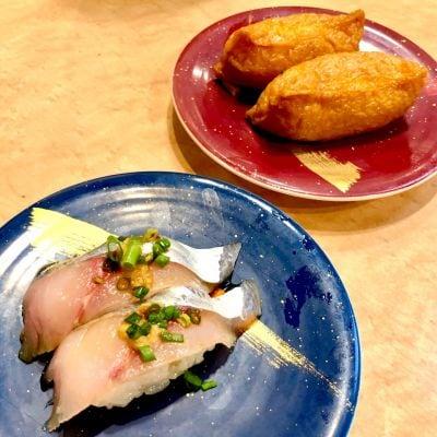 廻鮮 丸寿司 小針店