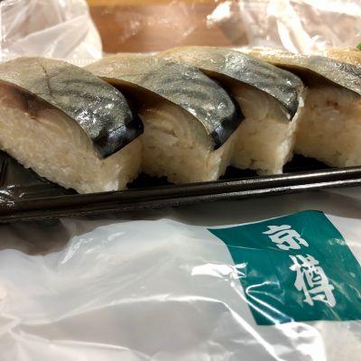 京樽 大和相鉄駅構内店