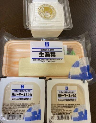 三代目茂蔵豆腐 鎌倉小町通り店