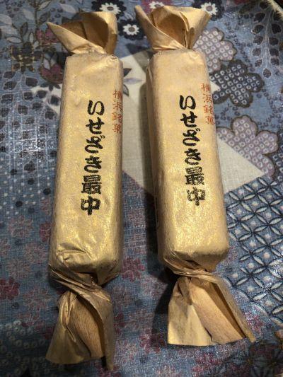 みのや本店 横浜ジョイナス店