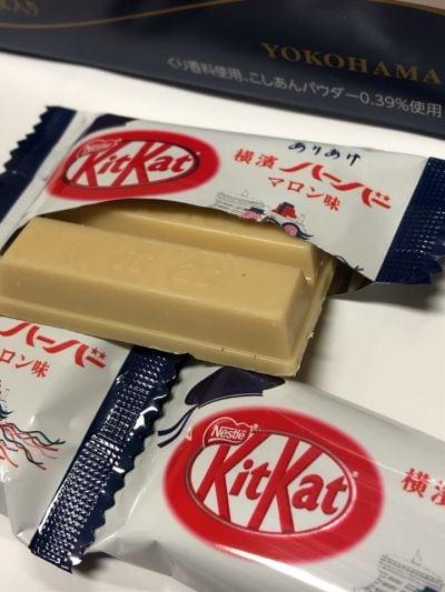 横濱ありあけ本館ハーバーズムーン 横浜タカシマヤ店