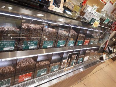 キャピタルコーヒー 小田急藤沢店