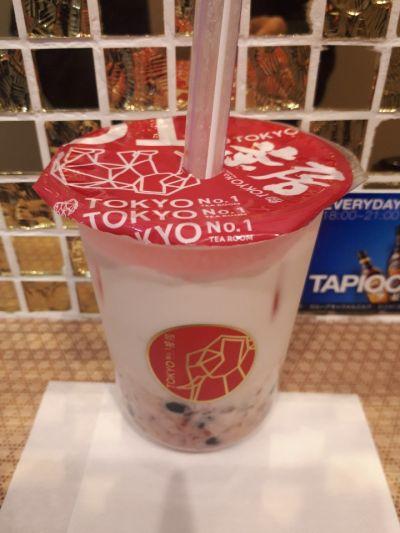 トウキョウ ナンバーワン茶房  (TOKYO No.1 茶房)