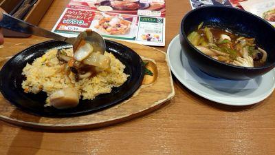 COCOS 三川店