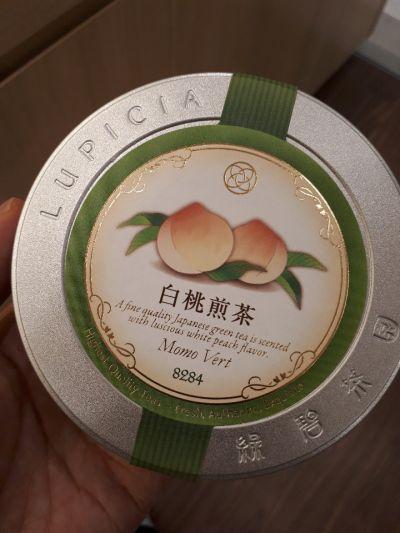 ルピシア ジョイナステラス二俣川店