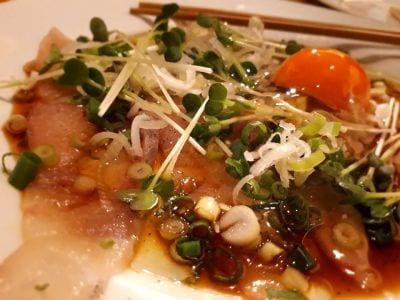 Japanese Dining 黄柚子