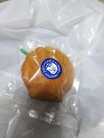 カフェカルディーノ CAFE KALDINO 新橋店