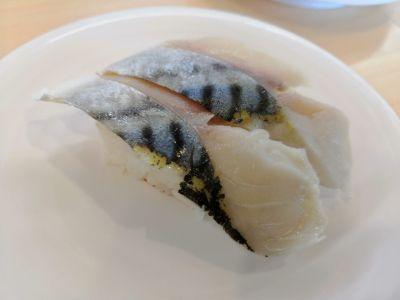 かっぱ寿司 柏崎店