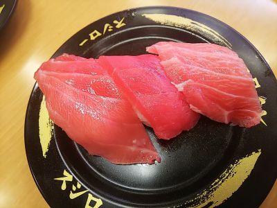 スシロー 八幡東田店