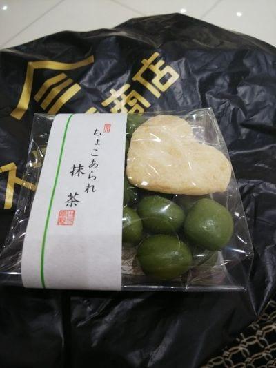 久世福商店 イオンモール岡山店
