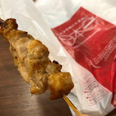 日本一 ららぽーと海老名店