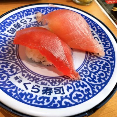 くら寿司 アクロスプラザ古島店