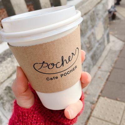 Cafe POCHER