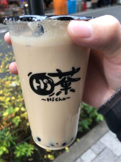 HI茶 台湾タピオカ専門店