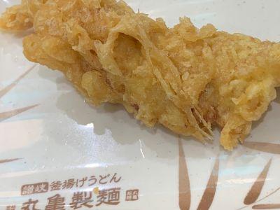 丸亀製麺 町田店