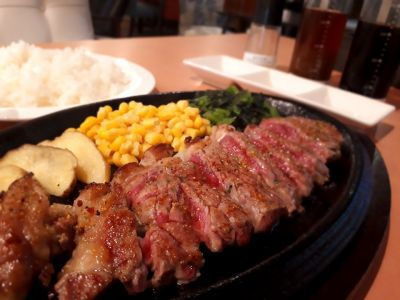 SAKURANO STEAK HOUSE