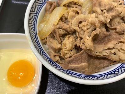 吉野家 伏見通錦店