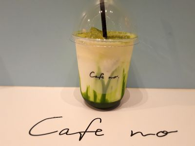 cafe no. 福岡店