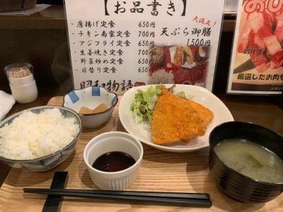 昭和物語 前島店