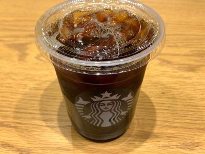 スターバックスコーヒー 名古屋パルコ西館店
