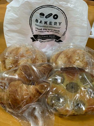 Boulangerie nakanishi