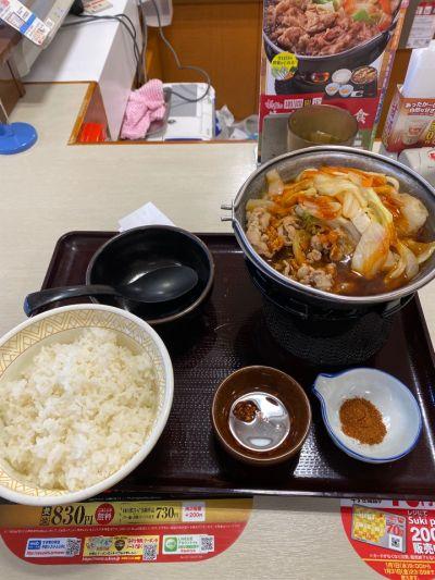 すき家 北新宿1丁目店
