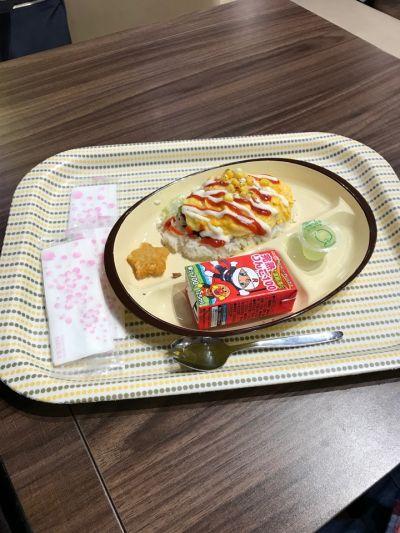 タコライスカフェ きじむなぁ イオンモール沖縄ライカム店