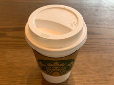 スターバックスコーヒー 名古屋グローバルゲート店