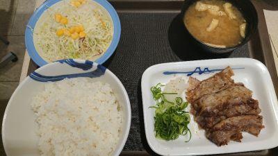 松屋 高島平駅前店