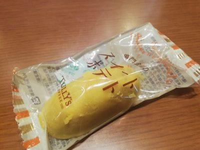 タリーズコーヒー サントムーン柿田川