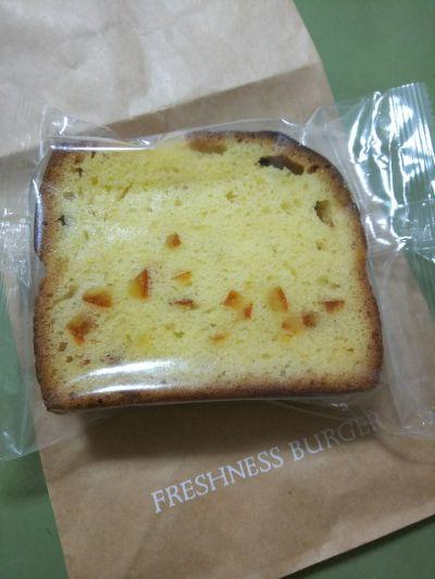 フレッシュネスバーガー FRESHNESS BURGER  稲田堤店の口コミ