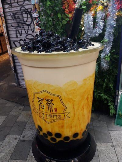 茗茶 (Ming Cha)