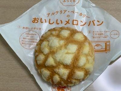 おいしいメロンパン artria.bakery