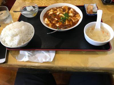 中華料理 旺華樓