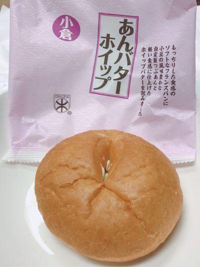 木村屋總本店 横浜そごう店