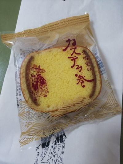 文明堂 新宿京王店