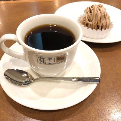 珈琲館 小岩北口店