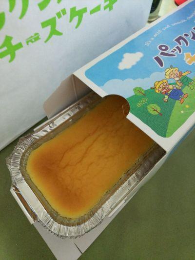 SWEETS BOX 小田急登戸店(スイーツボックス)