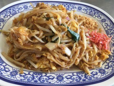タイレストラン あろいなたべた 北谷店 (aroyna tabeta)