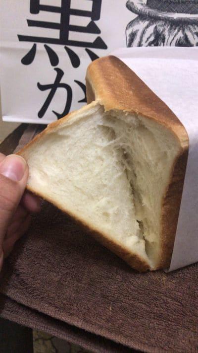 高級食パン専門店 白か黒か