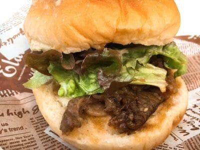 バーガーと牛丼の店 淡beーの口コミ