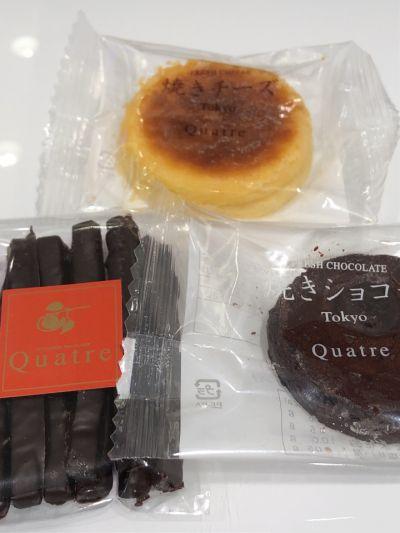キャトル 横浜店 (Quatre)
