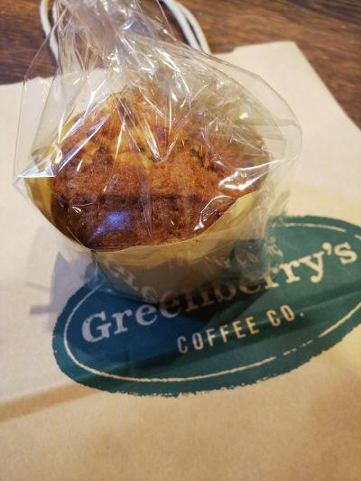 Greenberry's COFFEE  グリーンベリーズコーヒー BLAST!TOKYO店