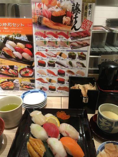寿司藤けん鮮魚店