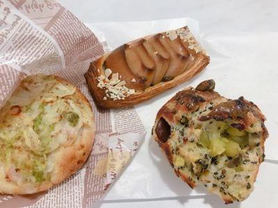 Takana Bakery