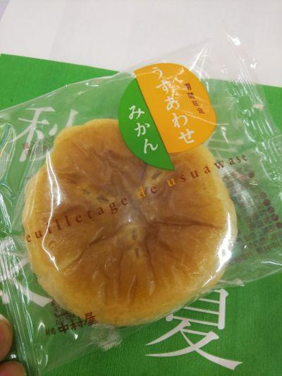新宿中村屋  新宿地下鉄売店