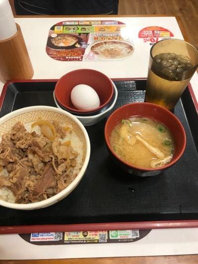 すき家 330号浦添内間店